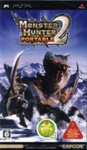 Download Monster Hunter Portable 2 iso