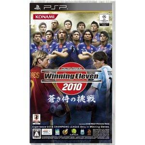 Download [JAP] 17 World Soccer Winning Eleven 2010 iso