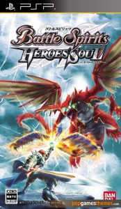 Download Battle Spirits: Heros Soul iso
