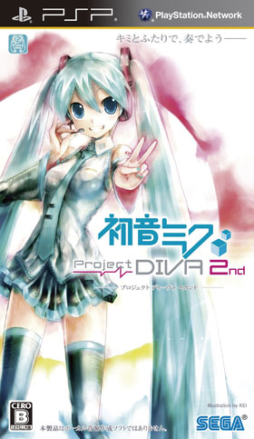Hatsune Miku Project Diva 2nd