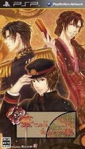 Hanayaka Nari Wa Ga Ichizoku _JAP__PSP