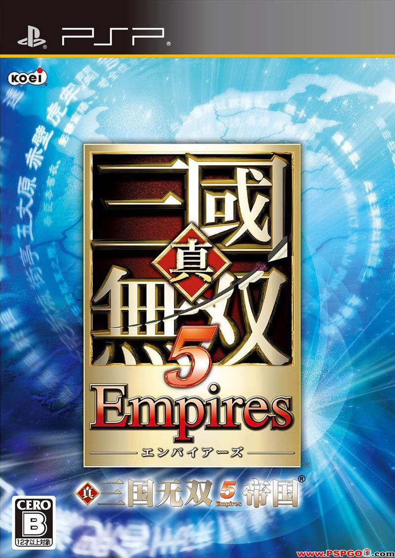 Download Shin Sangoku Musou 5 Empires iso