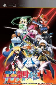 Download Mahou Shoujo Lyrical Nanoha As iso