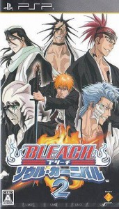 Download Bleach Soul Carnival 2  iso