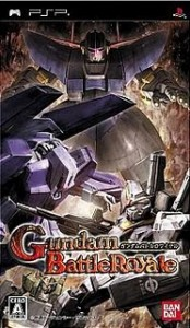 Download Gundam Battle Royale iso