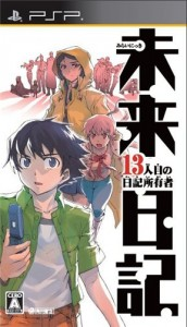 Download Mirai Nikki iso