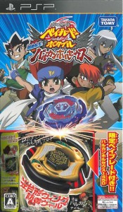 Download Metal Fight Beyblade Portable Chouzetsu Tensei Vulcan Horses iso