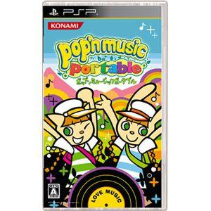Download Pop Music Portable MULTI2 iso