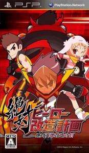 Download Zettai Hero Kaizou Keikaku JAP iso