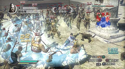 dynasty warriors 5 special psp iso