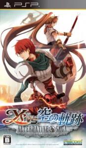 Download Ys vs Sora No Kiseki Alternative Saga iso