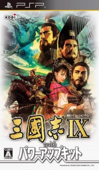 Download Romance of the Three Kingdoms IX: Sangokushi  iso