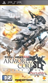 Download Armored Core: Silent Line Portable iso