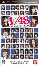 AKB1 48 Idol to Koishitara