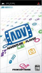 Adventure Player JAP