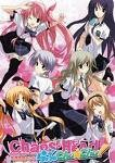 Chaos Head Love Chu Chu