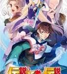 Densetsu no Yuusha no Densetsu JPN