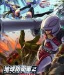 Earth Defense Forces 2 Portable JPN Patched