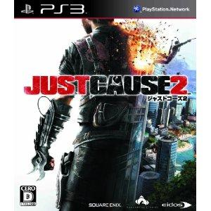Download Just Cause 2 USA iso