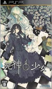 Download Shinigami To Shoujo Jpn iso