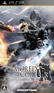 Download Armored Core: Last Raven iso
