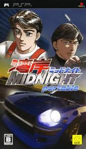 Download Wangan Midnight Portable iso