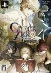 Download CLOCK ZERO Syuuen no 1byou Portable iso