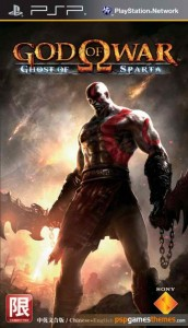 Download God of War GoS Patched iso