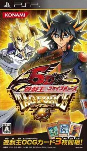 Download Yu Gi Oh! 5Ds Tag Force 6 iso