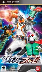 Download Kamen Rider Climax Heroes Fourze iso