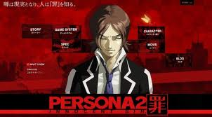 Download Shin Megami Tensei: Persona 2   Innocent Sin iso