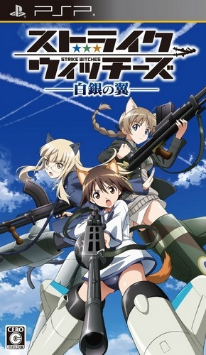 Download Strike Witches Hakugin no Tsubasa iso