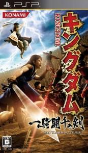Kingdom: Ikki Tousen no Tsurugi