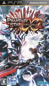 Download Phantasy Star Portable 2 Infinity iso