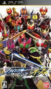 Download Kamen Rider Climax Heroes OOO iso