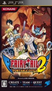 Download Fairy Tail: Portable Guild 2 iso