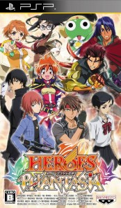 Heroes Phantasia Limited Edition Disc