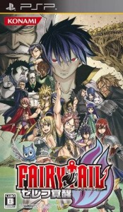 Download Fairy Tail: Zelef Kakusei iso