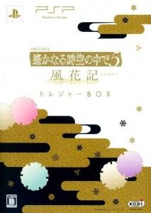 Download Harukanaru Toki no Naka de 5: Kazahanaki iso