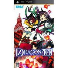 Download 7Th Dragon 2020 iso