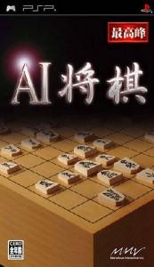 AI Shogi