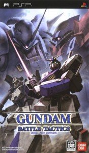 Gundam Battle Tactics