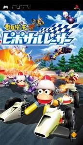 Saru Get You: Pipo Saru Racer