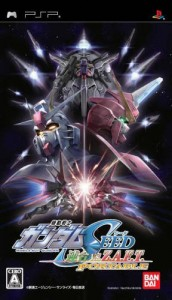 Download Gundam Seed: Rengou vs. Z.A.F.T. Portable iso