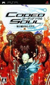 Coded Soul: Uketsugareshi Idea