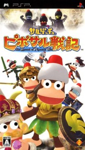 Download Ape Quest iso