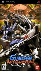 Download Gundam Battle Universe iso