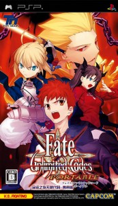 Download Fate/Unlimited Codes iso