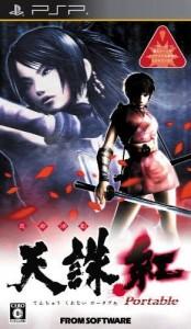 Download Ninja Katsugeki: Tenchu Kurenai Portable iso
