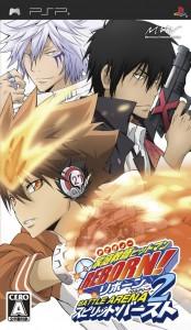 Kateikyoushi Hitman Reborn Battle Arena 2 - Spirits Burst